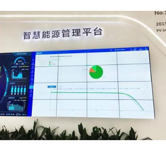 EMS能源管理系统