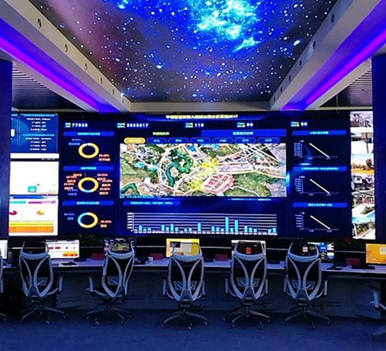 智慧旅游平台系统