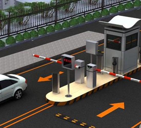 物业停车场管理系统