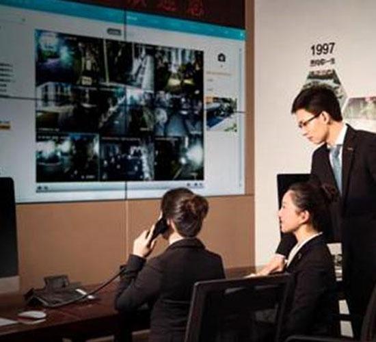 大楼物业管理系统