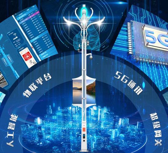 物联网集成平台系统