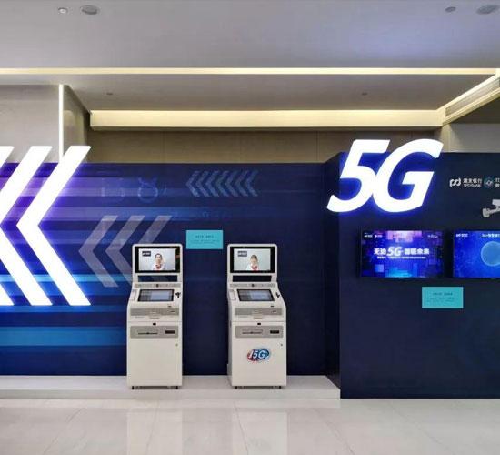 深圳某银行ATM间管理项目